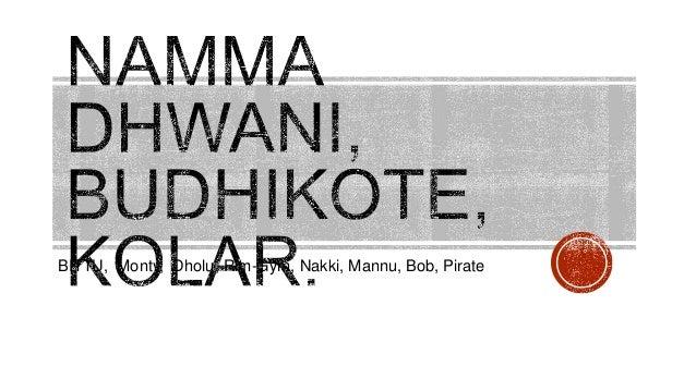 Namma dhwani, budikote, kolar Community Radio