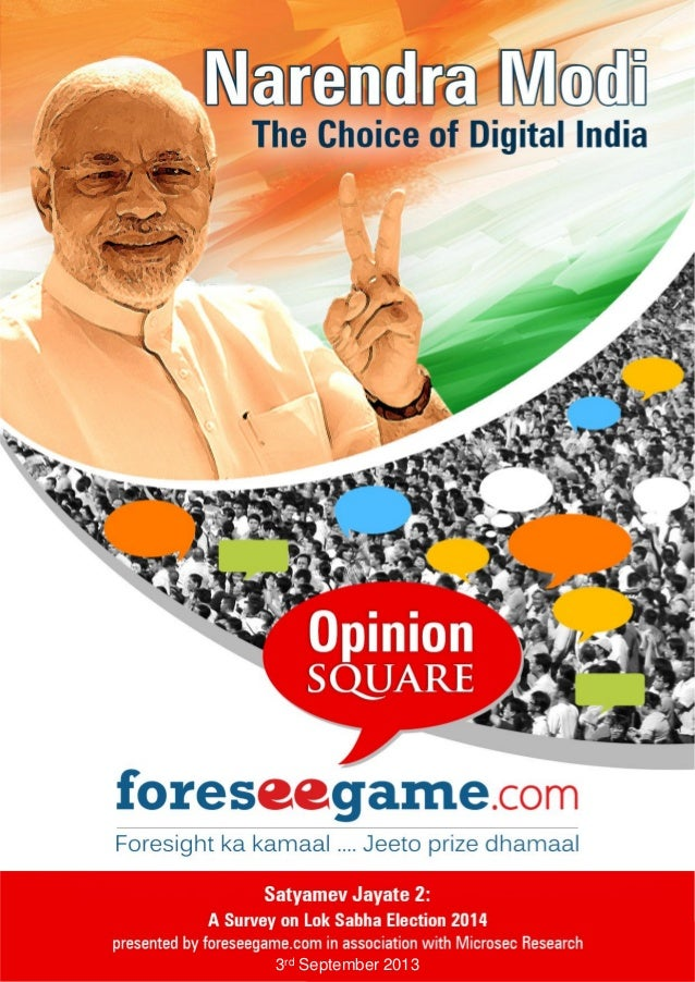 Satyamev Jayate 2 – Survey Study A report by foreseegame.com & Microsec Research 3rd September 2013 | 1 3rd September 2013