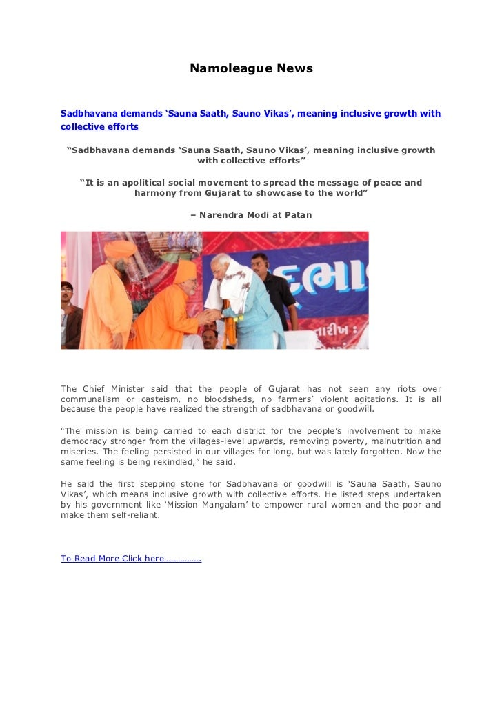 Namoleague news Sadbhavana demands 'Sauna Saath, Sauno Vikas', meaning inclusive growth with collective efforts