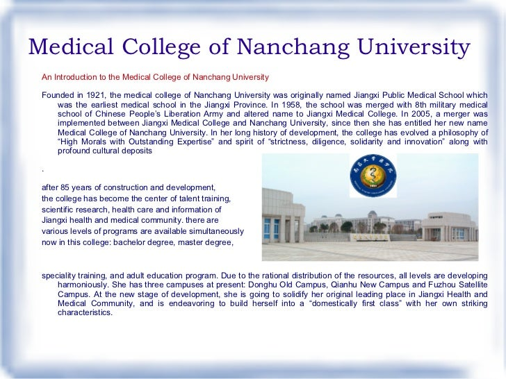 Medical College of Nanchang University  <ul><li>An Introduction to the Medical College of Nanchang University