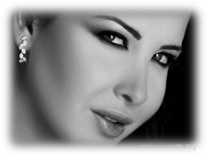 Enta Eih English Translation Lyrics - Nancy Ajram