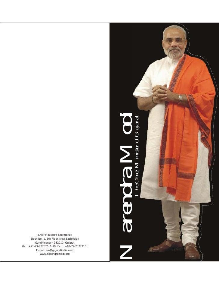 Narendra Modi Profile