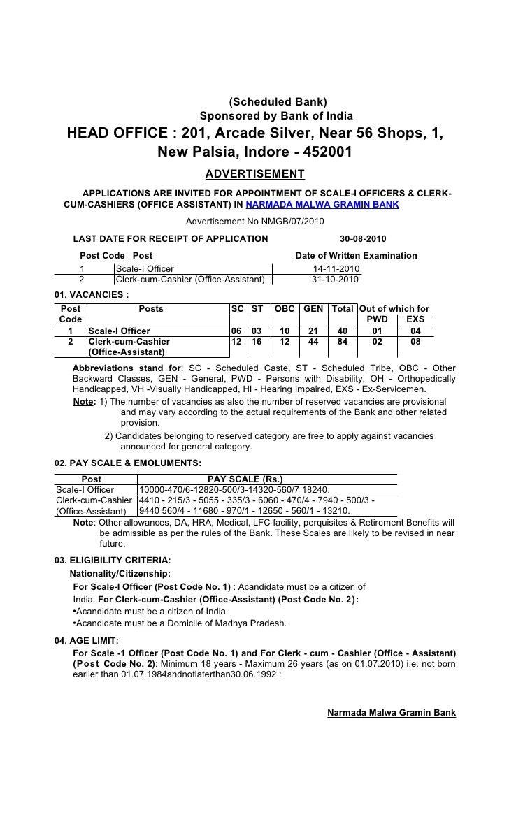 NMGB- Narmada Malwa Gramin Bank                                         (Scheduled Bank)                                  ...