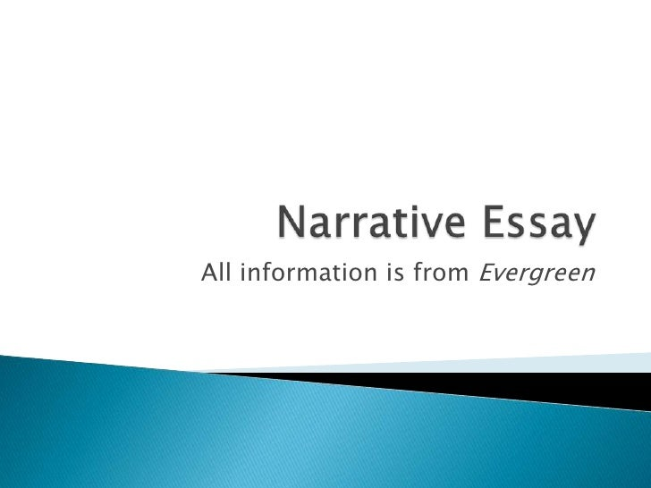 narrative essay about education