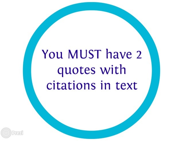 Is it necessary to have quotations in a narrative essay?