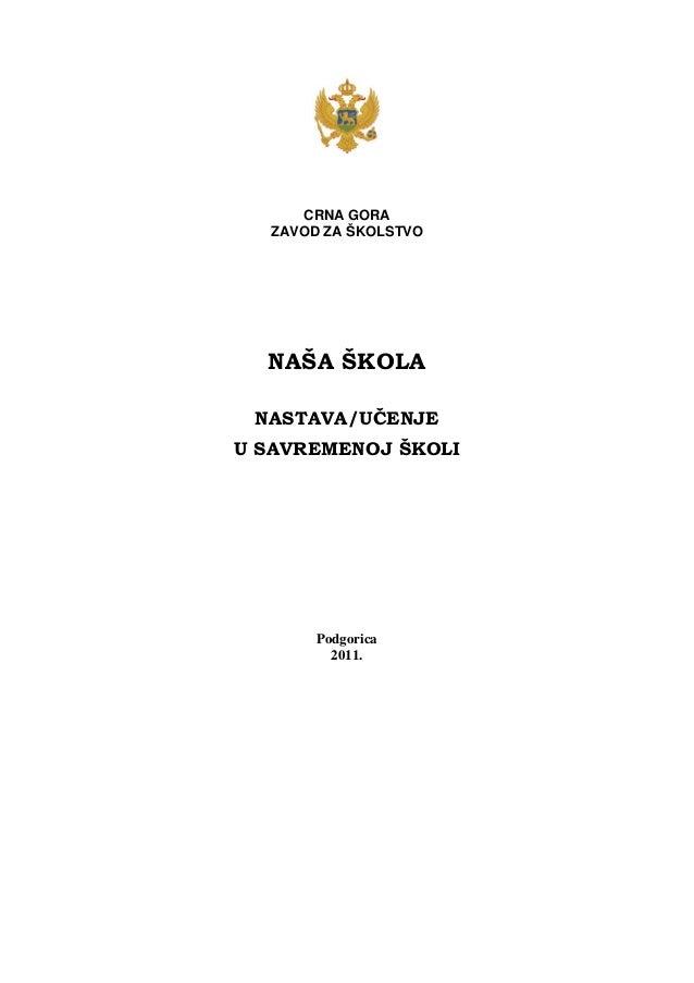 CRNA GORA  ZAVOD ZA ŠKOLSTVO  NAŠA ŠKOLA NASTAVA/UČENJEU SAVREMENOJ ŠKOLI       Podgorica         2011.