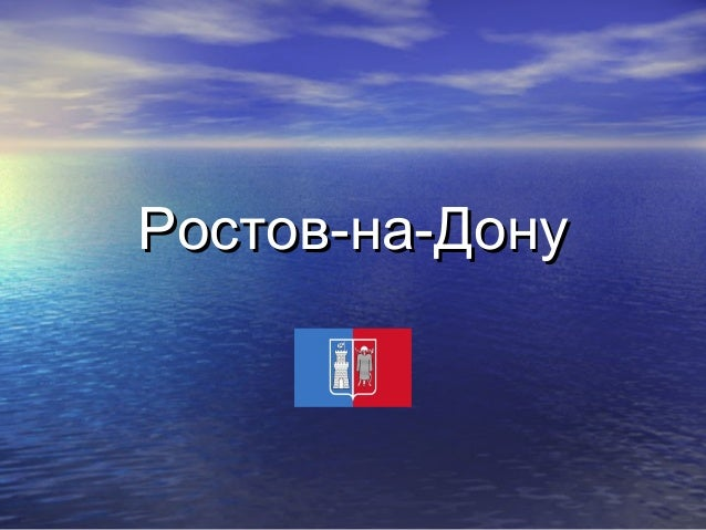 Natalia Pavlivskaya   Ростов-на-дону
