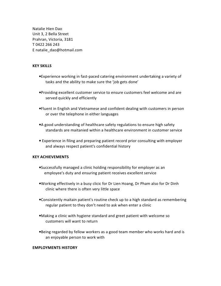 Doctor front desk resume