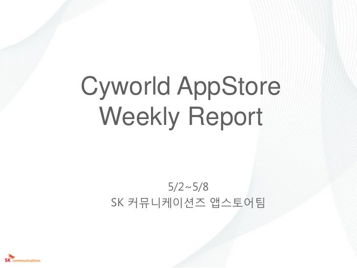 Cyworld AppStore Weekly Report 2011-05-11