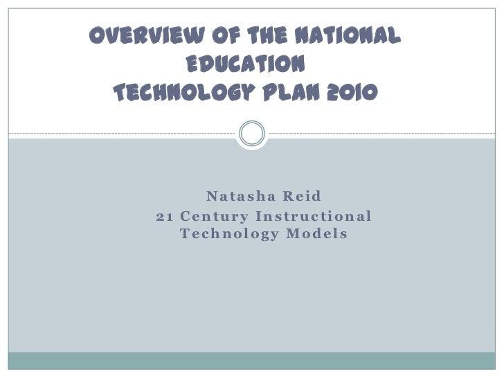 National education technology plan  5 2010