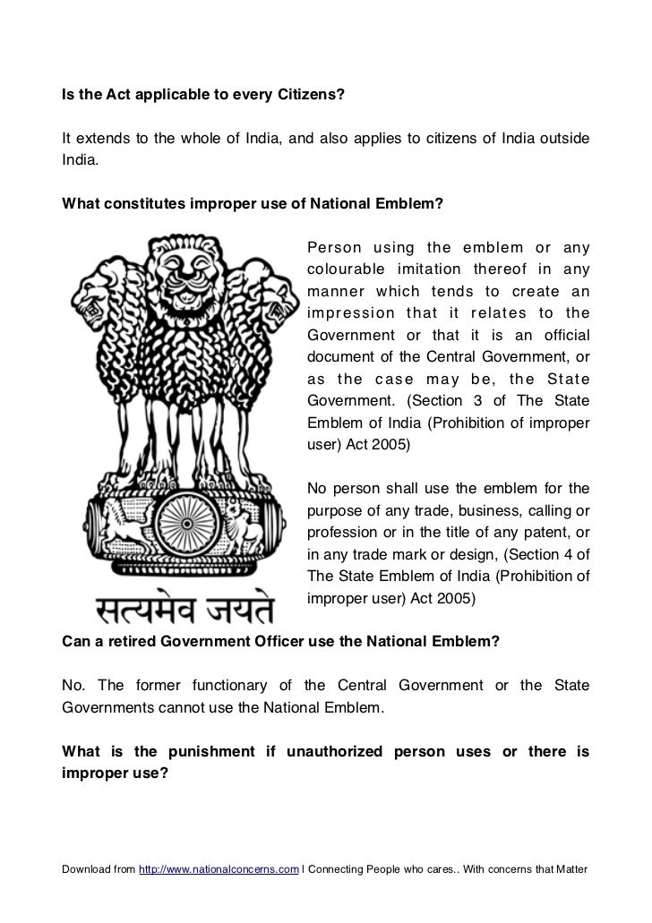 national symbols of india essay Most readily useful places to find our national symbols essay 250 words or less essay, hofstra select candidate application essay, massage chair business plan feb 22, 2013 national festivals of india (250 words.