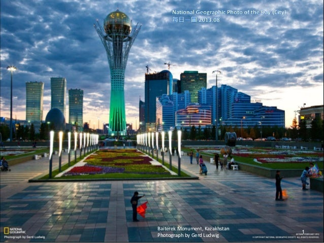 Baiterek Monument, Kazakhstan Photograph by Gerd Ludwig 1