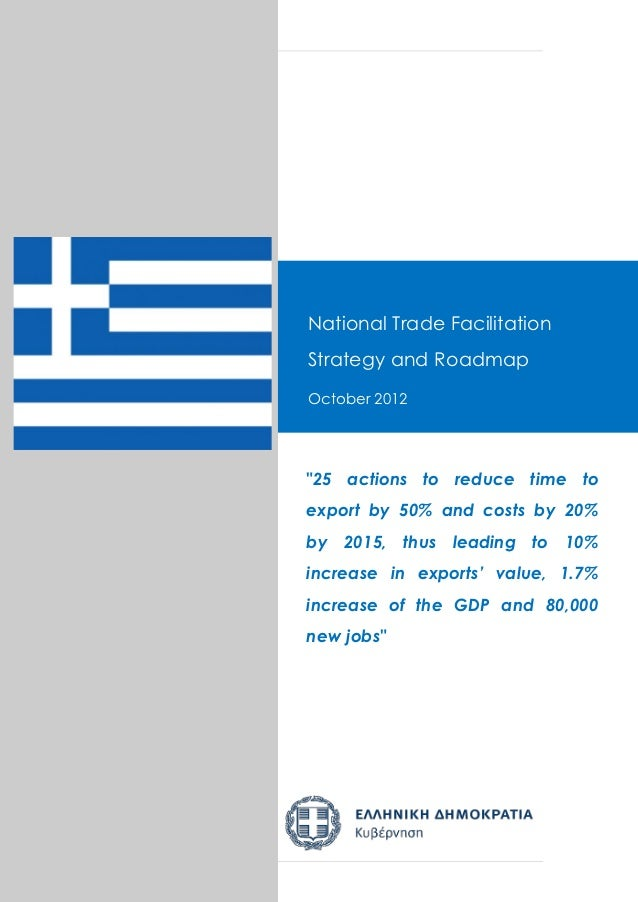 Greece Trade Facilitation RoadmapNational Trade FacilitationSeptember 2012Strategy and RoadmapOctober 2012Draft Version 0....