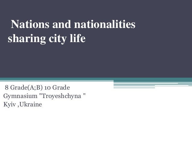 IEARN 2014. Nations and Nationalities Sharing City Life