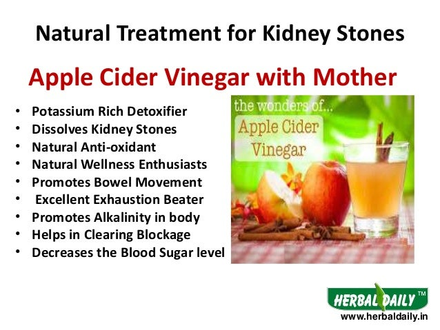 What Is The Natural Treatment For Kidney Stones