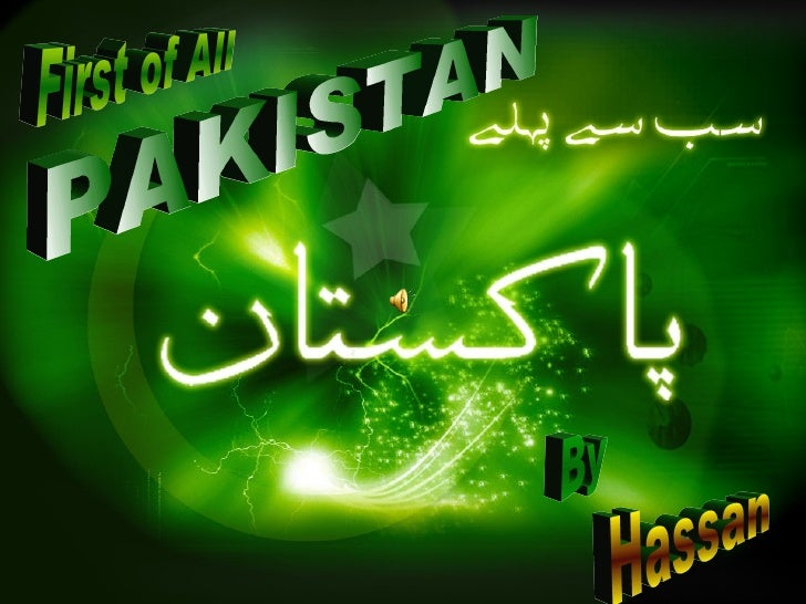 PAKISTAN Hassan By First of All