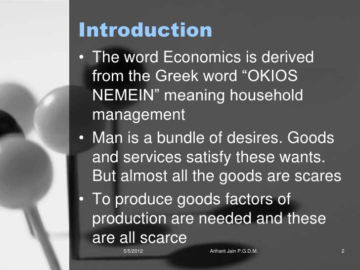 What is a good introduction to an essay on the economic problem?