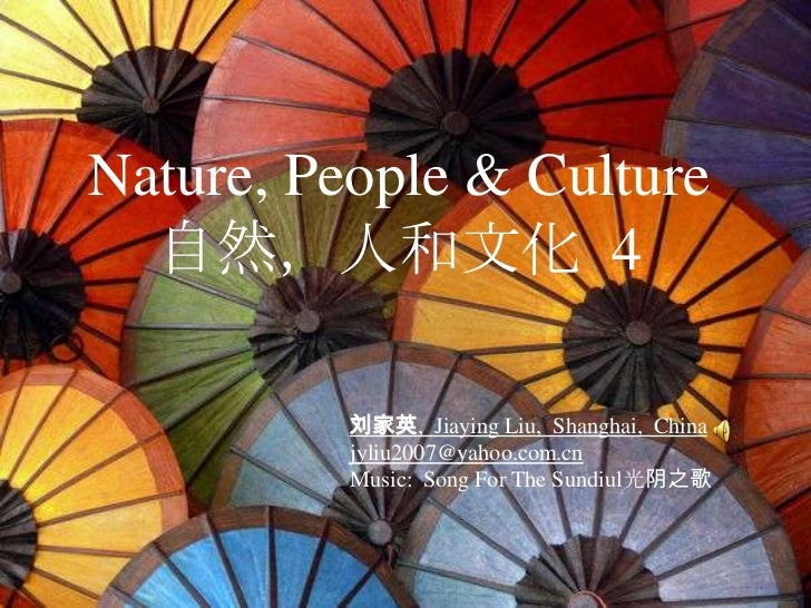 Nature, people & culture 4 自然,人和文化 (4)