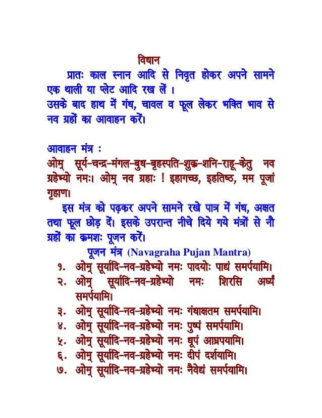 Vashikaran mantra by photo Powerful
