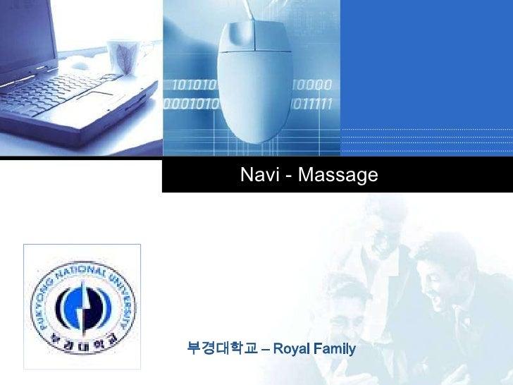 Navi - Massage<br />부경대학교– Royal Family<br />