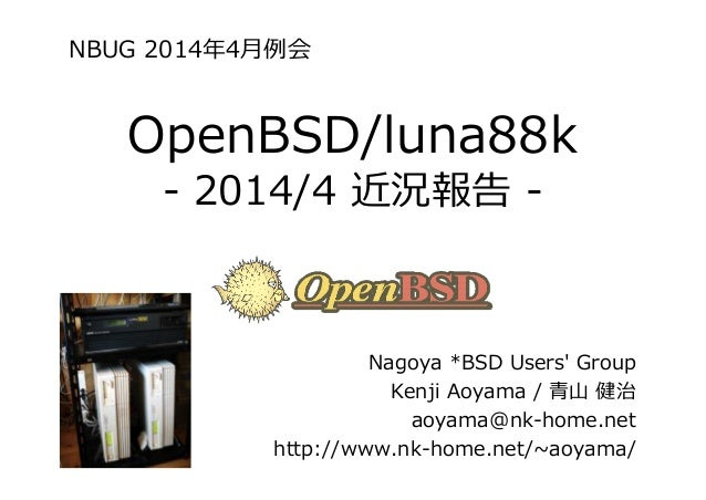 OpenBSD/luna88k news at NBUG meeting 2014-04