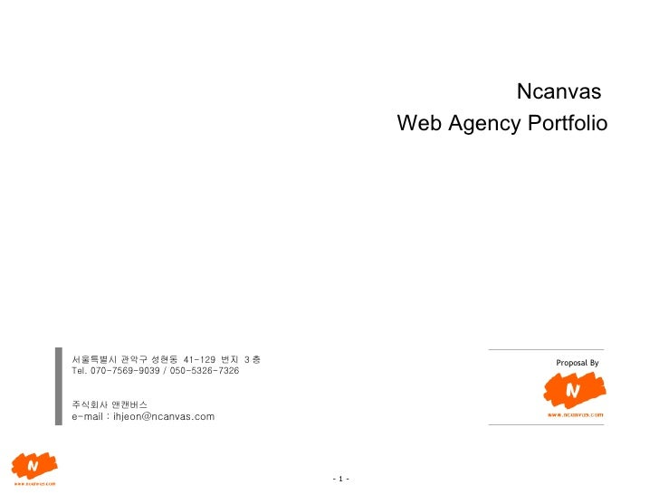 Ncanvas  Web Agency Portfolio Proposal By 서울특별시 관악구 성현동  41-129  번지  3 층 Tel. 070-7569-9039 / 050-5326-7326 주식회사 앤캔버스  e-m...