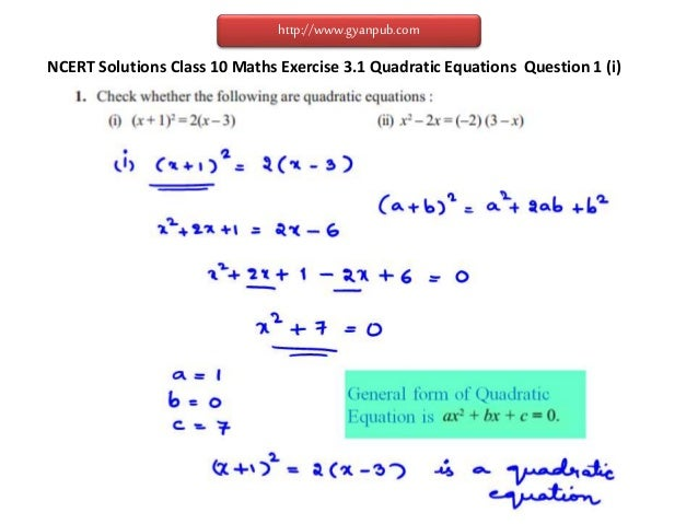 ncert solutions for class 10 driverlayer search engine