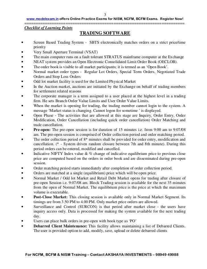 Ncfm options trading strategies module mock test