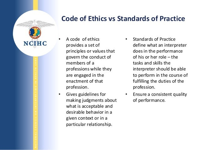 code of ethics roles and behaviors An ethical code generally implies codes seek to define and delineate the difference between conduct and behavior that is a code of ethics is an attempt to.