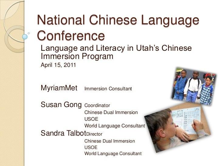 S. Gong, M. Met, S. Talbot: Utah's Chinese Immersion Program (Q1)