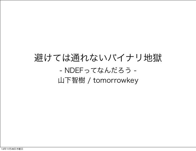 Ndef�