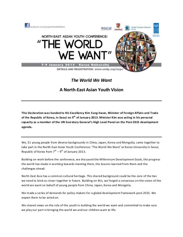 North East Asian youth declaration