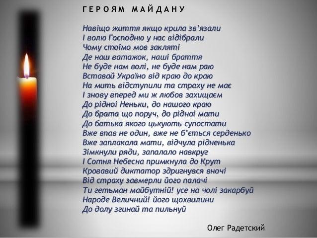 """Фирсов о лишении мандата: """"Заказчиками именно этой истории, по моему убеждению, были Березенко, Кононенко и Грановский"""" - Цензор.НЕТ 7377"""
