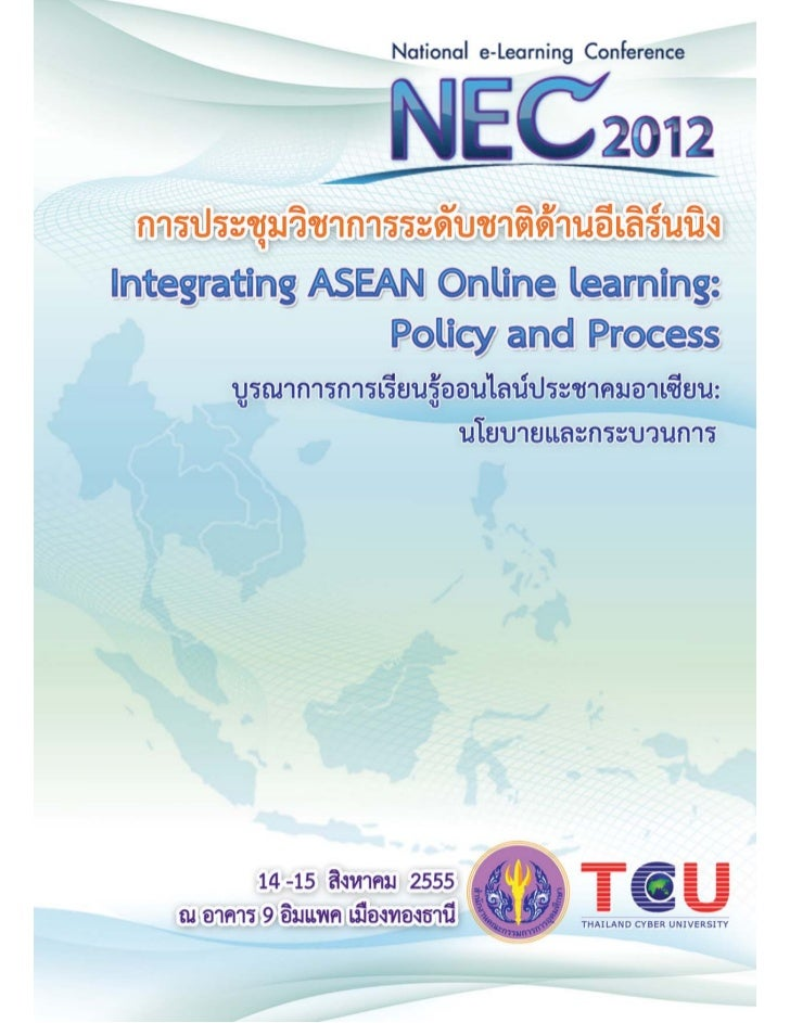 Collaborative Learning Model through Social Media for Supporting Communications Project-based Learning for Postgraduate Students. [NEC2012]