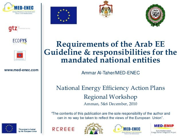 Requirements of the Arab EE                               Guideline & responsibilities for the                            ...