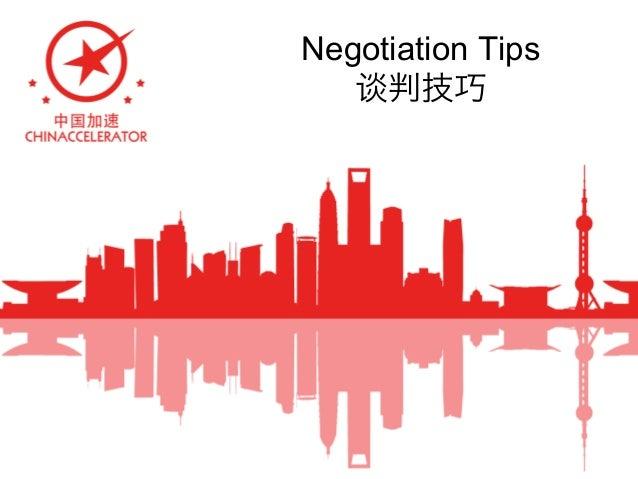 Negotiation Tips 谈判技巧 !