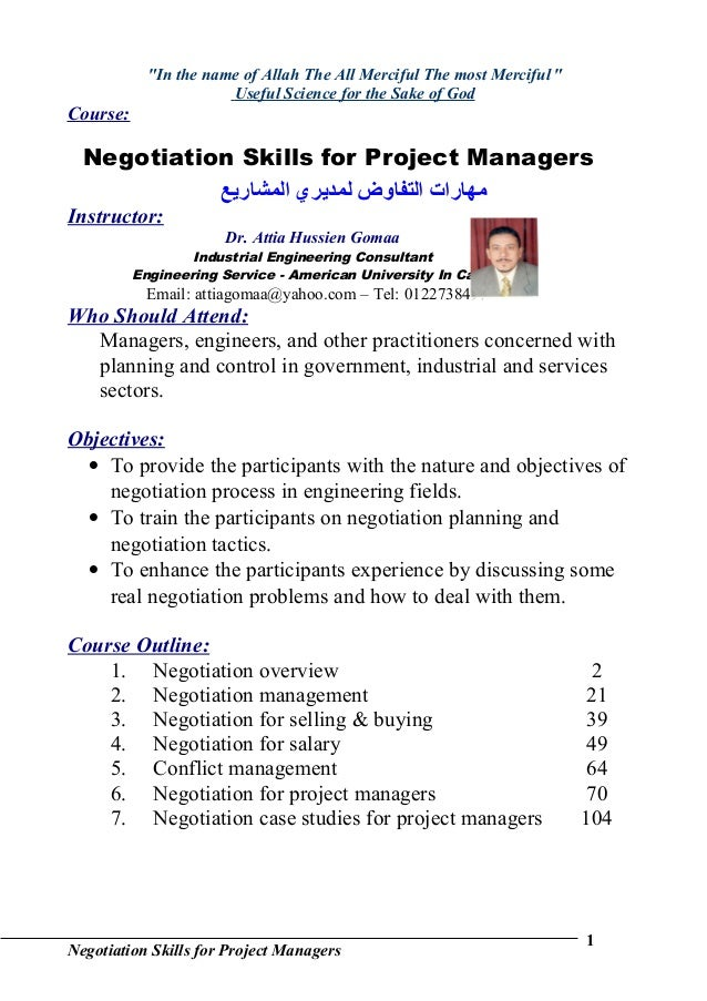Negotiationskillsforprojectmanagers 100206233654-phpapp01