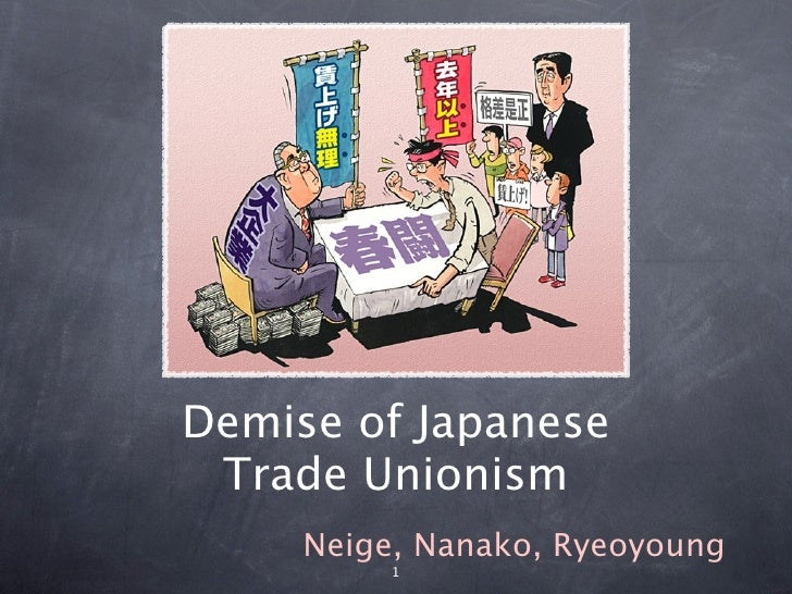 Demise of Japanese  Trade Unionism      Neige, Nanako, Ryeoyoung           1