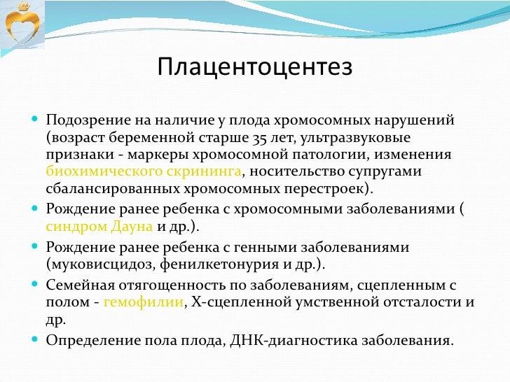 Таблетки от зубной боли в украине