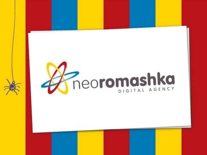 Neoromashka Digital Agency