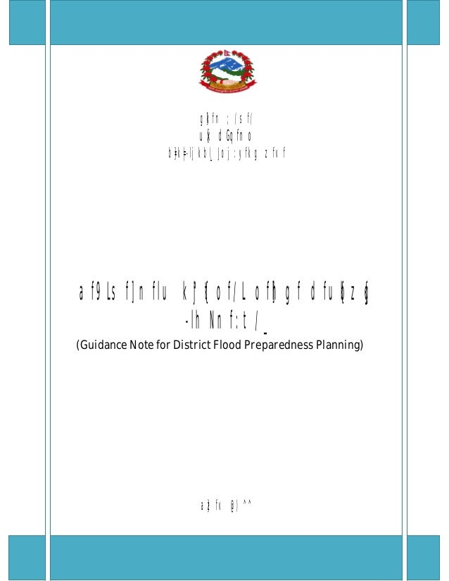 Nepal district-flood- preparedness-guidelines