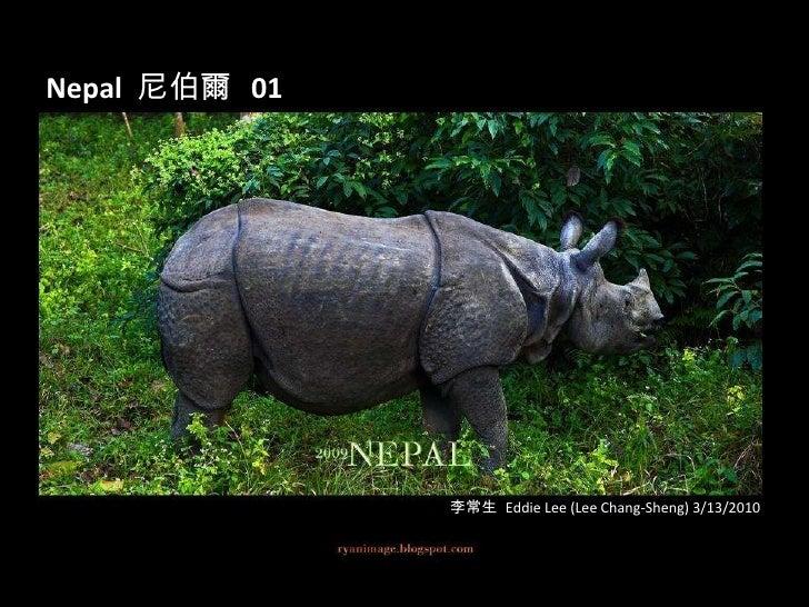Nepal  尼伯爾   01 李常生  Eddie Lee (Lee Chang-Sheng) 3/13/2010