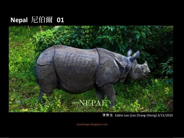Nepálský pozdrav
