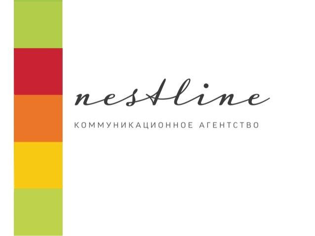 Nestline