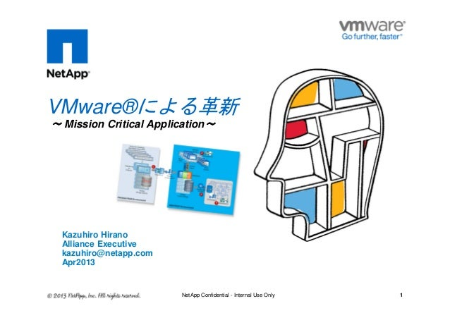 ~~~~ Mission Critical Application~~~~VMware®による革新1NetApp Confidential - Internal Use OnlyKazuhiro HiranoAlliance Executive...