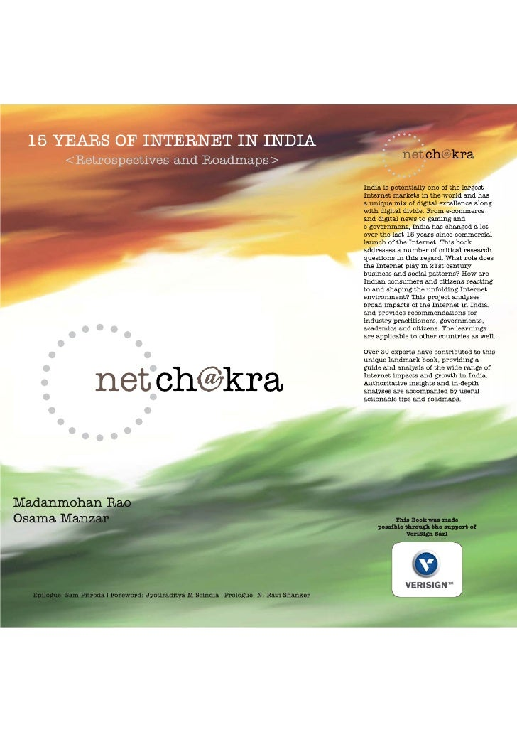 NetCh@kra  15 years of internet
