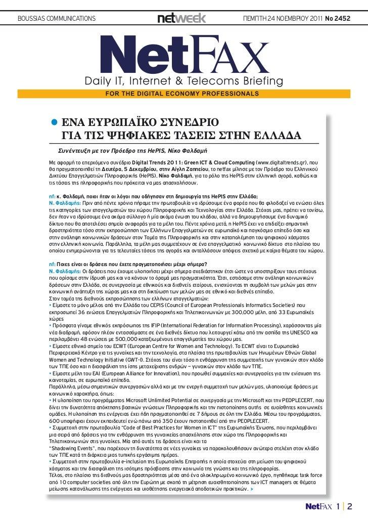 BOUSSIAS COMMUNICATIONS                                                                    ΠΕΜΠΤΗ 24 ΝΟΕΜΒΡΙΟΥ 2011 No 245...