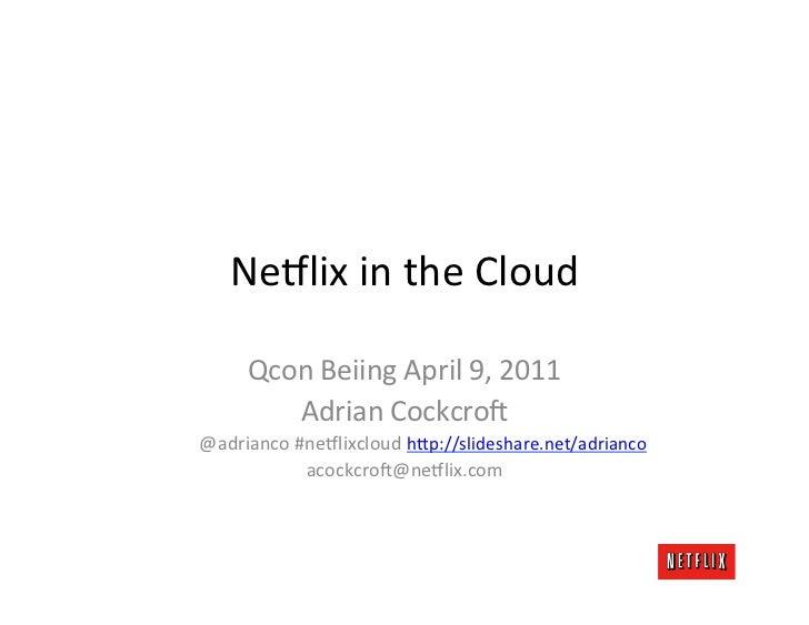 Netflix keynote-adrian-qcon