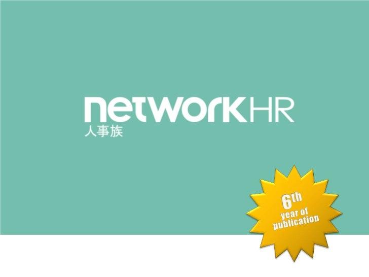 Network HR Magazine Marketing Opportunities in 2012