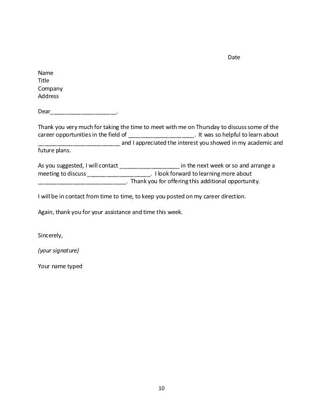 cover letter for shadowing a doctor - networking handout